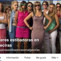 ¿Es acertada la estrategia de comunicación de la Plataforma de Mujeres Estibadoras de Algeciras?